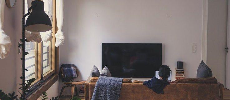 మీ అమెజాన్ ఫైర్ టీవీ స్టిక్ బఫరింగ్ / ఆపుతున్నప్పుడు ఏమి చేయాలి [డిసెంబర్ 2020]